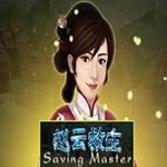 Saving Master